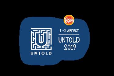 UNTOLD Festival 2019