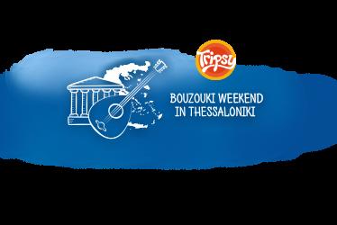 Bouzouki weekend in Thessaloniki