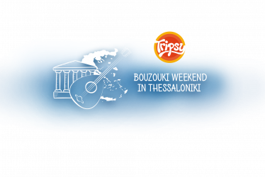 Bouzouki weekend in Thessaloniki
