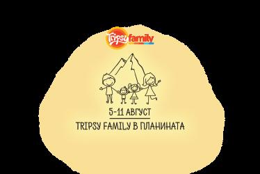 Tripsy Family в планината